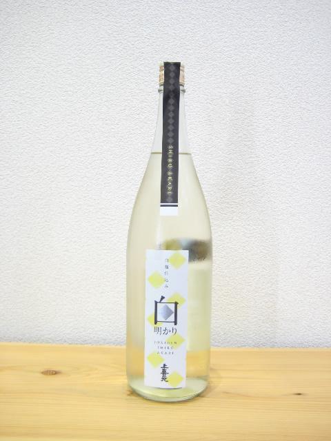 上喜元 白麹仕込み生酒 白明かり1800