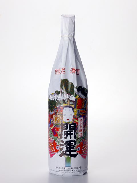 開運 祝酒 特別本醸造1800