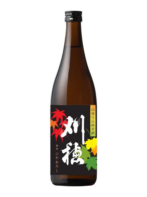 刈穂 山廃純米酒ひやおろし720