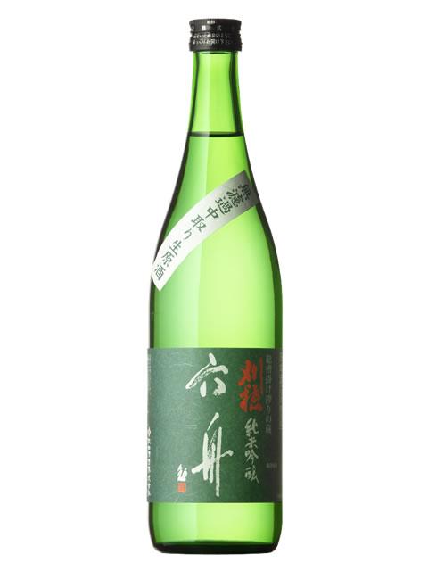刈穂 純米吟醸六舟 中取り生原酒720