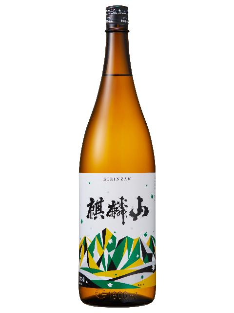 麒麟山 伝統辛口「伝辛」新ラベル1800
