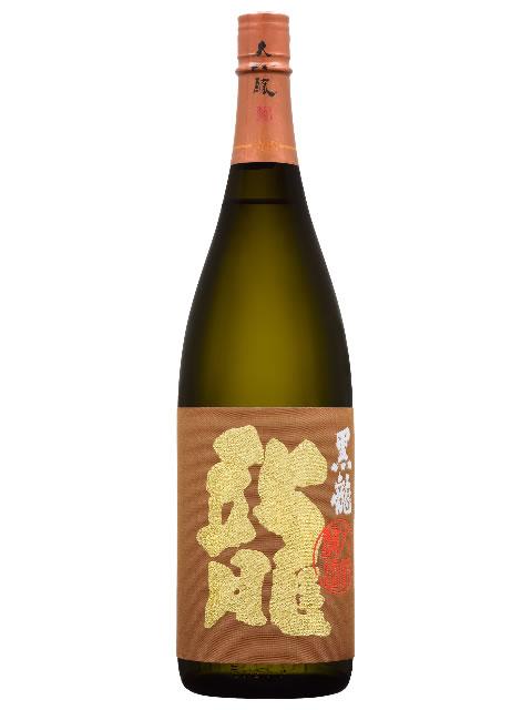 黒龍 大吟醸 龍 1800