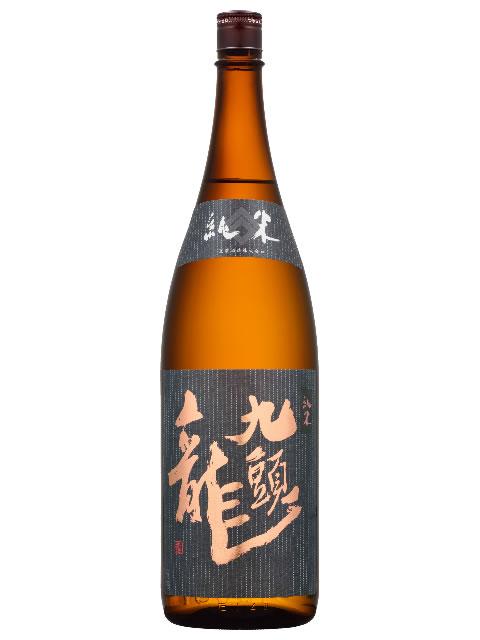九頭龍 純米1800