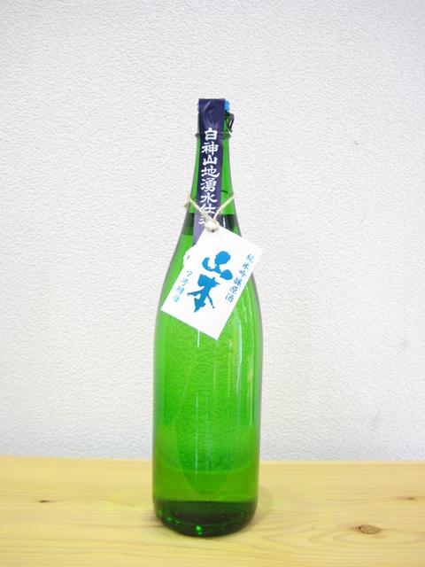 白瀑 純米吟醸山本 7号酵母(生原酒)1800