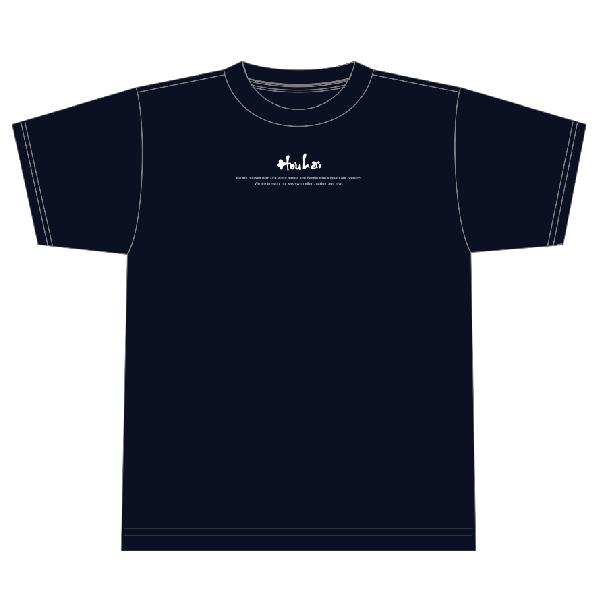 豊盃 オリジナルTシャツ(表)