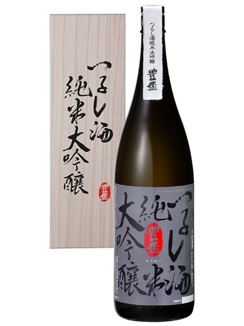豊盃 純米大吟醸つるし酒メーカー画像