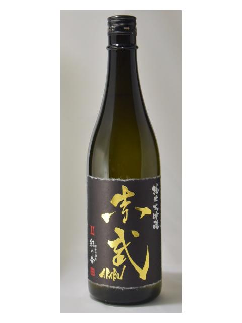 赤武 AKABU 純米大吟醸結の香720