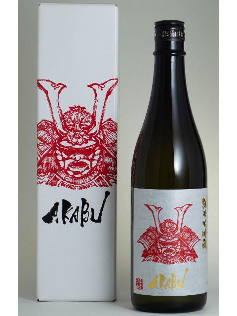 赤武 AKABU 純米大吟醸40(吟ぎんが)720
