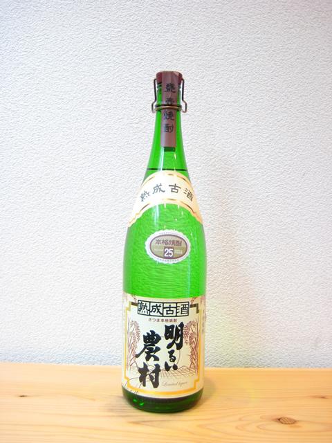 明るい農村 熟成古酒1800