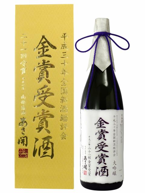 あさ開 大吟醸 金賞受賞酒30年 1800