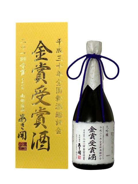 あさ開 大吟醸 金賞受賞酒30年 720