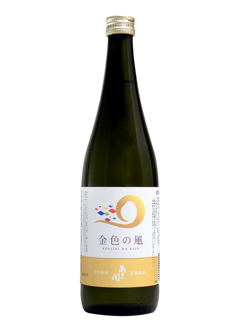 あさ開 特別純米酒 金色の風720