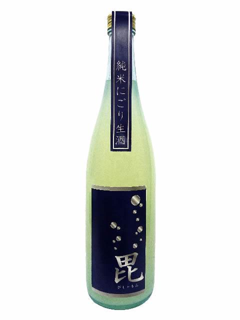 鮎正宗 純米にごり生酒「毘」720