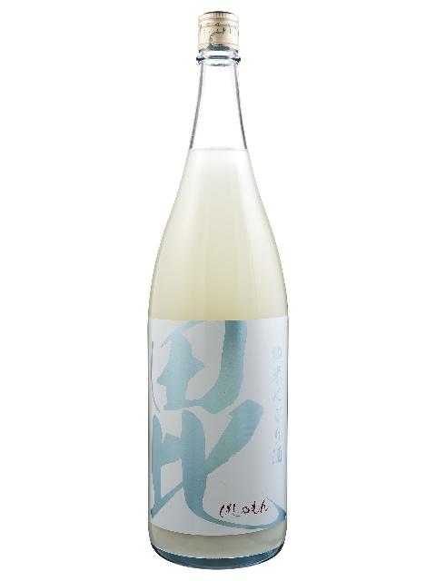 鮎正宗 純米にごり酒「毘」 1800