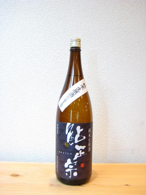 鮎正宗 純米生原酒1800