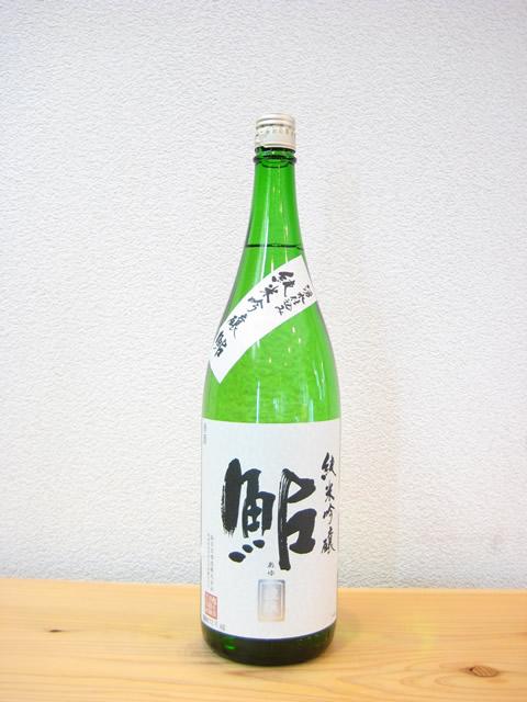 鮎正宗 純米吟醸「鮎」銀ラベル1800