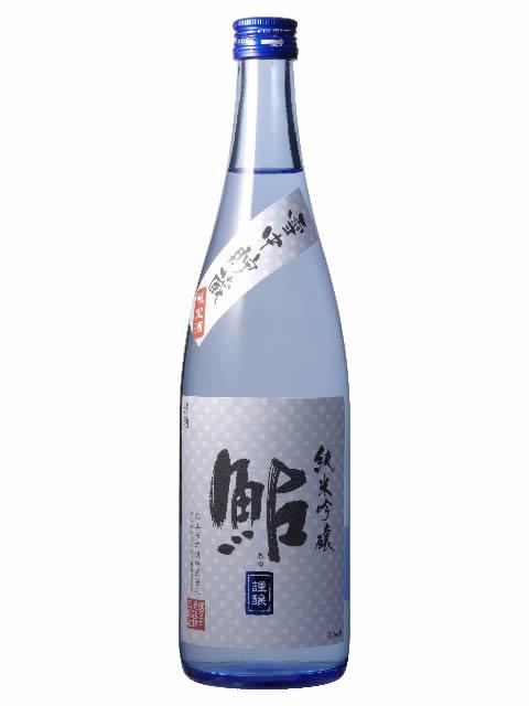 鮎正宗 純米吟醸雪中貯蔵720