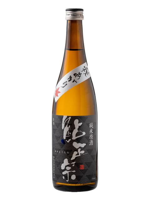 鮎正宗 純米原酒 秋あがり720