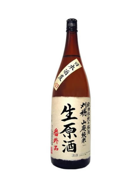 刈穂 山廃純米生原酒「番外品」+21 1800