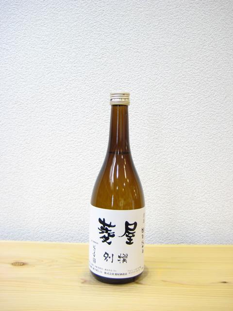 千両男山 別撰特別純米酒720