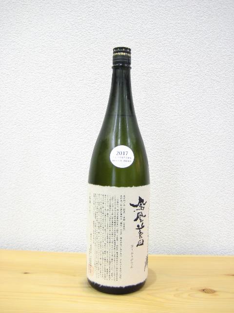 鳳凰美田 秋田流生もと純米吟醸生酒1800