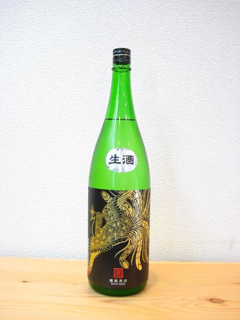 鳳凰美田 ブラックフェニックス1800