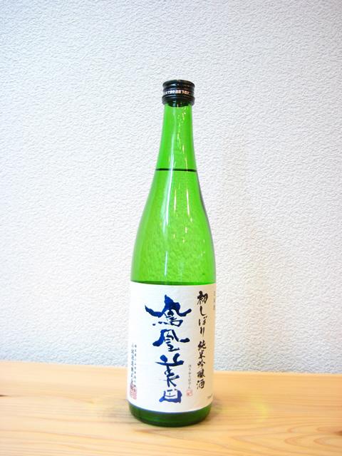 鳳凰美田 初しぼり純米吟醸720
