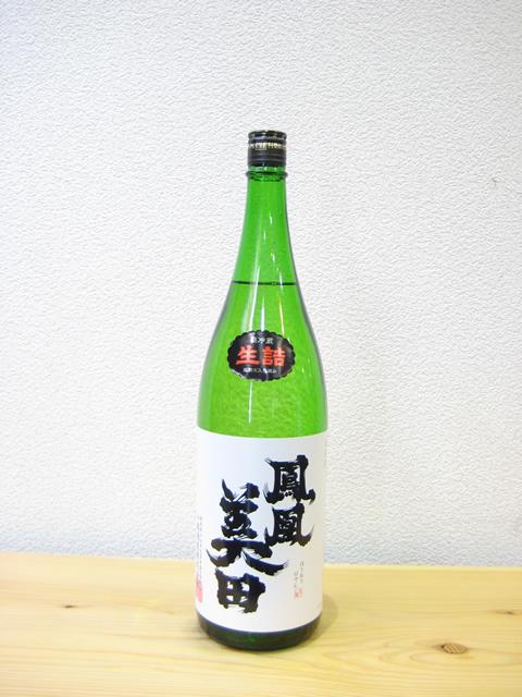 鳳凰美田 「髭判 亀粋」純米大吟醸 瓶燗火入1800