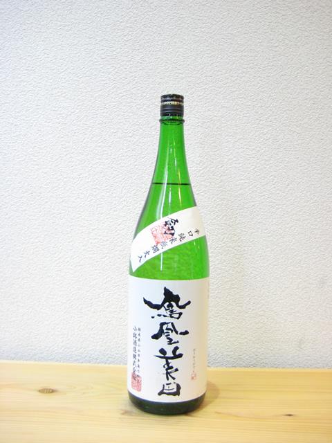 鳳凰美田 辛口純米「剱」1800