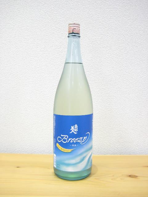 南部美人 夏酒Breezy1800