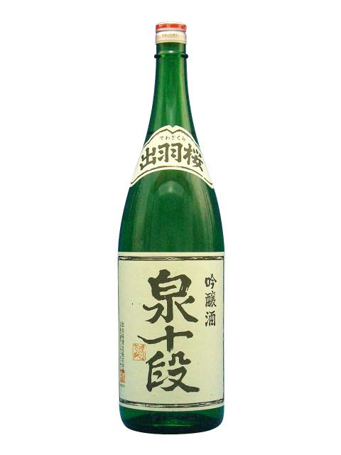 出羽桜 吟醸酒 泉十段1800