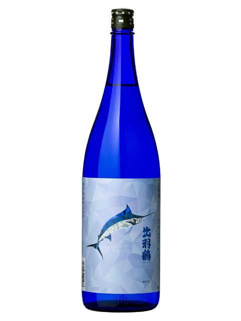 出羽鶴 純米大吟醸 MARLIN1800