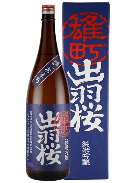 出羽桜 純米吟醸雄1800