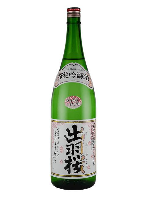 出羽桜 桜花吟醸酒さらさらにごり本生1800