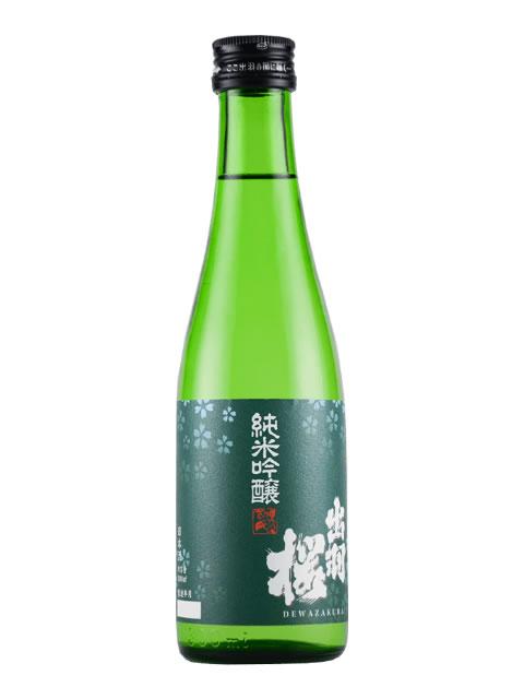 出羽桜 純米吟醸深緑ラベル300