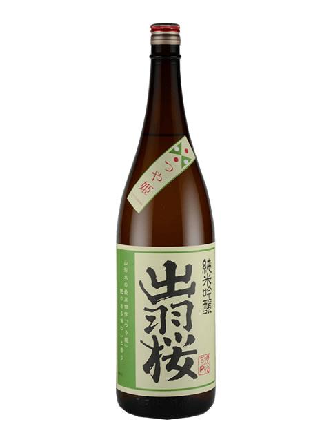 出羽桜 純米吟醸つや姫1800