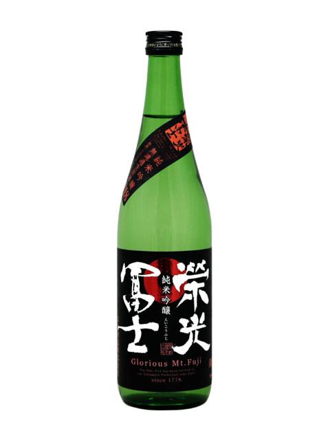 栄光冨士 限定秋酒720