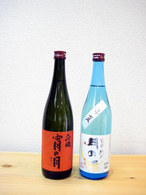 月の輪 夏限定ギフトセット(宵の月・涼夏旨辛純米酒)