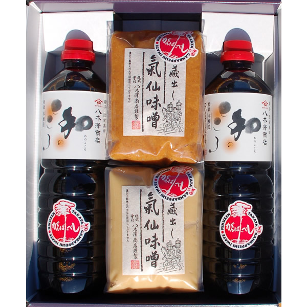 八木澤商店 醤油・味噌ギフト