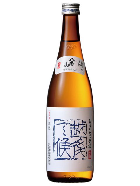 八海山 しぼりたて原酒「越後で候」(青ラベル)720