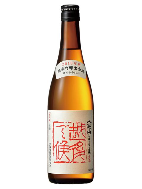 八海山 純米吟醸しぼりたて原酒「越後で候」(赤ラベル)720