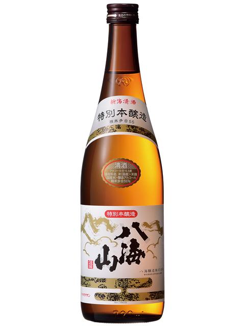 八海山 特別本醸造720