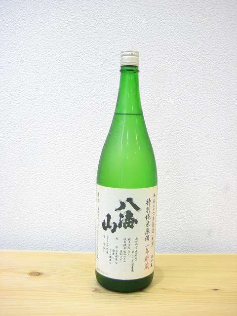 八海山 特別純米原酒1年貯蔵1800