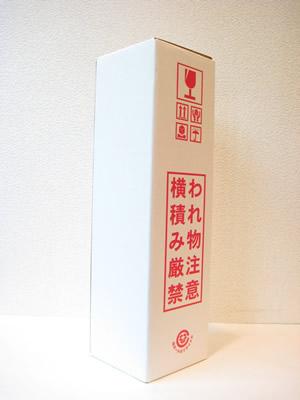 <発送専用酒カートン> 1800ml 1本用