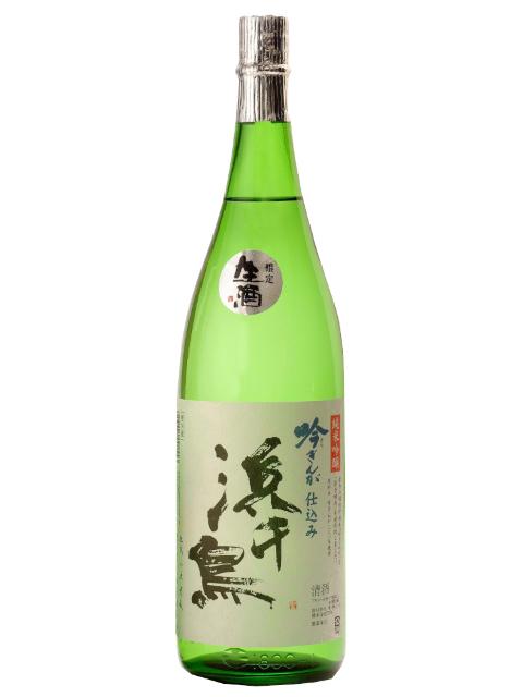 浜千鳥 純米吟醸吟ぎんが 限定生酒1800