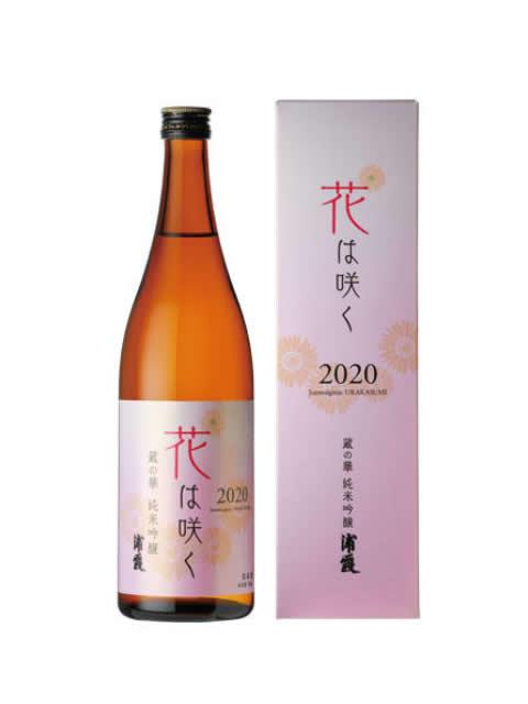 浦霞 純米吟醸蔵の華 花は咲く2020 720