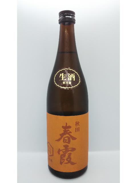 春霞 純米吟醸 六号酵母 生酒(仮)