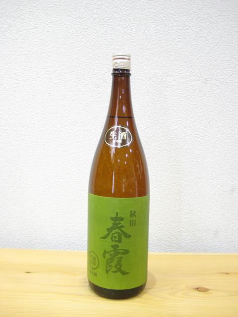 春霞 緑ラベル美郷錦 純米吟醸生酒1800