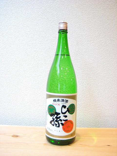 神亀 ひこ孫 純米1800