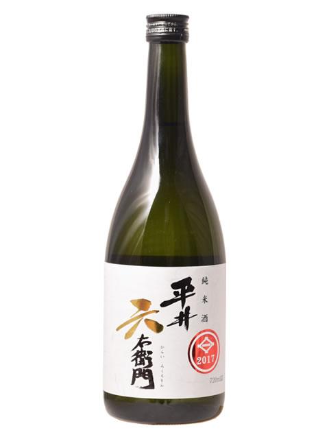 純米酒 平井六右衛門720
